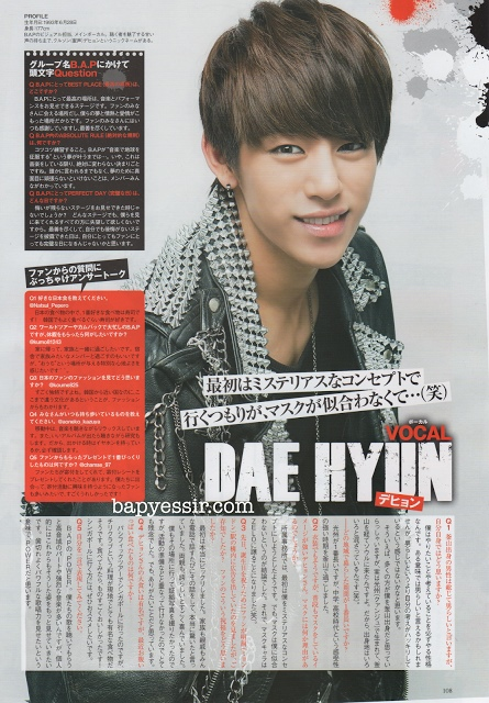 Scan 25